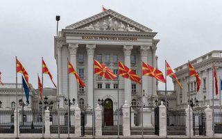 voreia-makedonia-xekinise-i-ekdosi-taytotiton-me-to-neo-syntagmatiko-onoma0