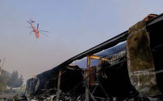 Φωτογραφία αρχείου/Sooc: Η επόμενη μέρα της πυρκαγιάς στην περιοχή της Βαρυμπόμπης