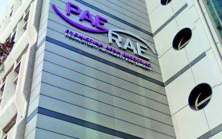 Η ΡΑΕ έχει αναλάβει πρωτοβουλία για το θέμα των τιμολογίων καθώς με την ενεργοποίηση από την πλευρά των προμηθευτών της σχετικής ρήτρας αναπροσαρμογής, άρχισαν να πληθαίνουν τα παράπονα των καταναλωτών.
