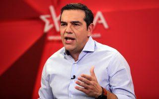tsipras-xecharvalomeno-to-epiteliko-kratos-protasi-epta-simeion-gia-ethniko-schedio-anasygkrotisis0