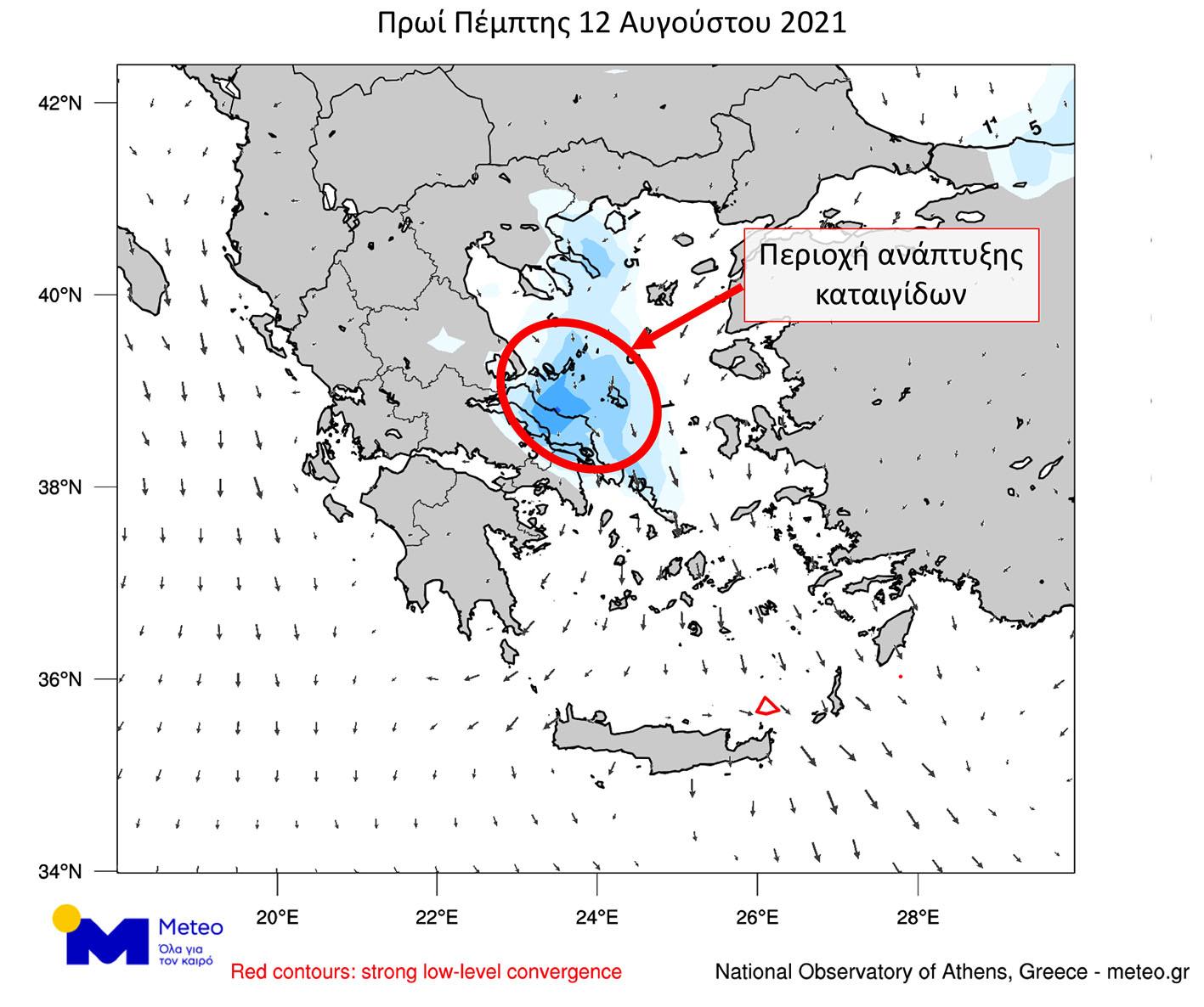meteo-allazei-apo-simera-o-kairos-kataigides-stin-eyvoia-tin-pempti1