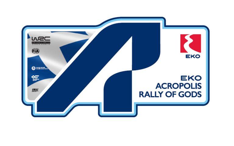 eko-rally-akropolis-i-diki-mas-diadromi-einai-pali-edo-561490495