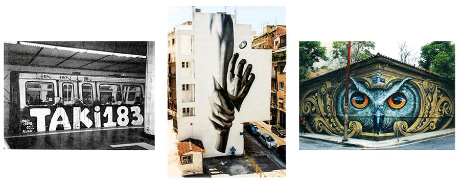 graffiti-i-techni-toy-dromoy-eiche-ti-diki-tis-istoria1