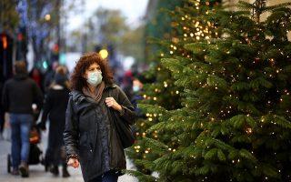 Φωτ. Reuters.