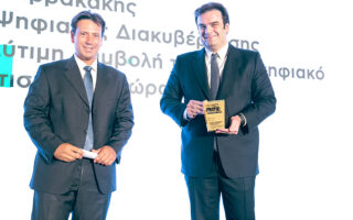impact-bite-awards-2021-gia-dekati-chronia-epivraveythike-i-technologiki-kainotomia0
