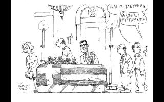 skitso-toy-andrea-petroylaki-04-09-210