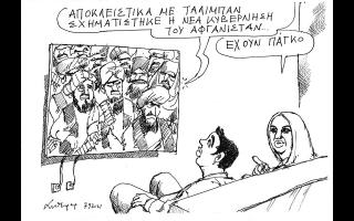 skitso-toy-andrea-petroylaki-08-09-21-561491077