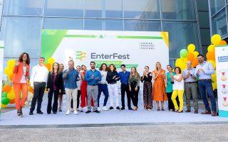 enterfest-to-1o-festival-neanikis-epicheirimatikis-ekpaideysis-toy-junior-achievement-greece0