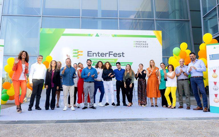 enterfest-to-1o-festival-neanikis-epicheirimatikis-ekpaideysis-toy-junior-achievement-greece-561497656