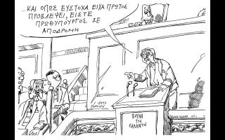 skitso-toy-andrea-petroylaki-15-09-210