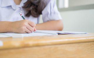 Τα θέματα θα αξιολογούν τις δεξιότητες που έχουν αποκτήσει οι μαθητές μέσα από την κατανόηση της Γλώσσας και των Μαθηματικών (φωτ. SHUTTERSTOCK).