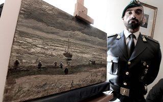 Ένας από τους κλεμμένους πίνακες του Βαν Γκογκ μετά τον εντοπισμό του στην κατοχή Ιταλού μαφιόζου. Φωτ. EPA/CIRO FUSCO