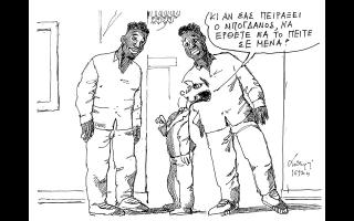 skitso-toy-andrea-petroylaki-17-09-210