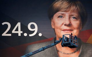 Πάνε τέσσερα χρόνια από την επανεκλογή της κας Μέρκελ στην καγκελαρία το 2017, για τελευταία φορά, κι ενώ η Γερμανίδα πολιτικός ετοιμάζεται πλέον να παραδώσει τα ηνία μετά τις εκλογές της προσεχούς Κυριακής (φωτ.: REUTERS/Wolfgang Rattay).