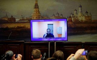 Φωτ. αρχείου: REUTERS/Maxim Shemetov