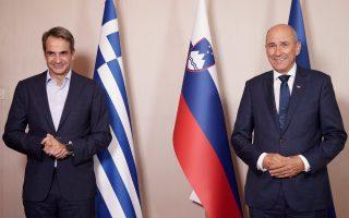 Ο κ. Μητσοτάκης με τον Σλοβένο ομόλογό του