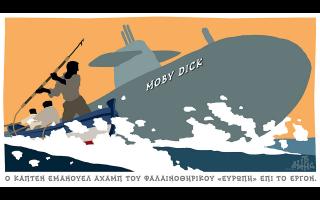 skitso-toy-dimitri-chantzopoyloy-21-09-210