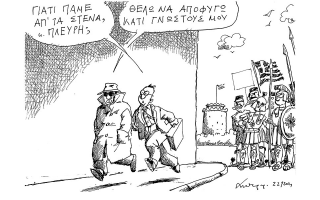 skitso-toy-andrea-petroylaki-23-09-210