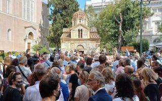 Φωτ. kathimerini.gr