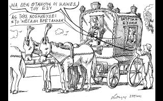 skitso-toy-andrea-petroylaki-25-09-210