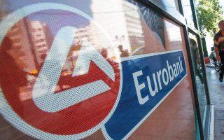 eurobank-epidiokei-dianomi-merismatos-to-20220