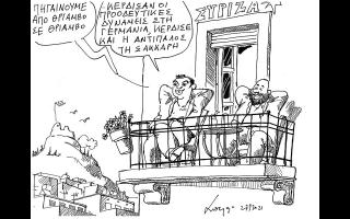 skitso-toy-andrea-petroylaki-28-09-210
