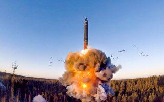 Φωτ. αρχείου: Russian Defense Ministry Press Service via AP