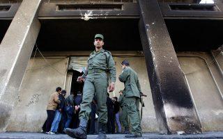 Φωτ. αρχείου: AP Photo/Hussein Malla