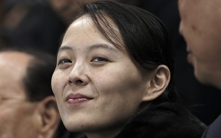 voreia-korea-kim-gio-giongk-nai-ypo-proypotheseis-sto-telos-toy-polemoy-561511687