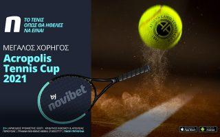 i-novibet-sto-servis-toy-diethnoys-toyrnoya-tenis-acropolis-cup-2021-by-novibet0