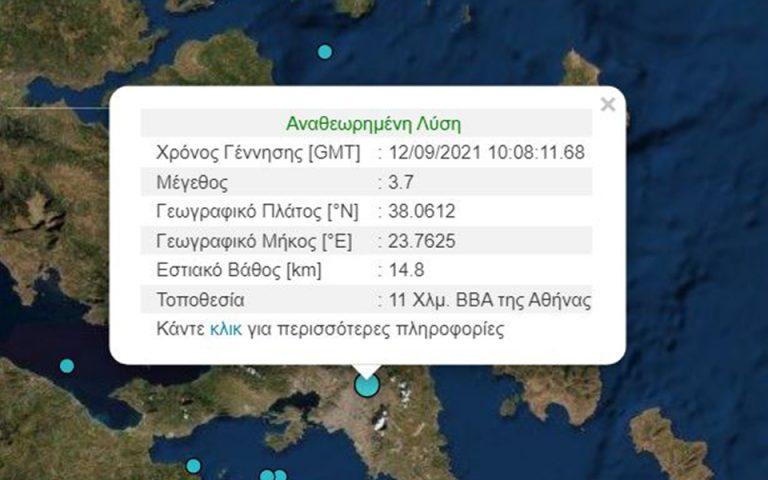 seismos-tora-3-6-richter-sti-voreioanatoliki-attiki-561496399