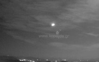 Φωτ. Screenshot από ΣΚΑΙ/ kopaida.gr