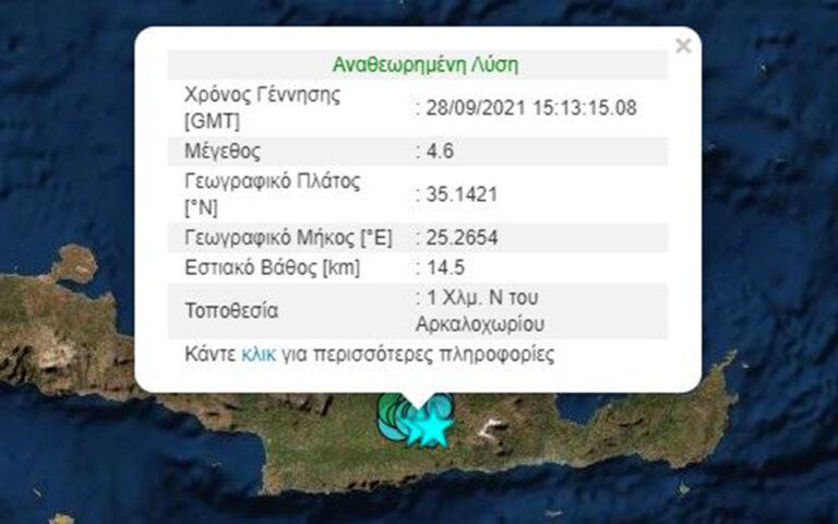 seismos-tora-4-6-richter-stin-kriti-561516664