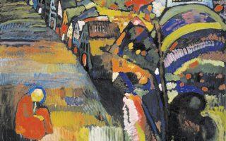 Το έργο «Πίνακας με σπίτια» (1909) του Βασίλι Καντίνσκι (φωτ. STEDELIJK MUSEUM).