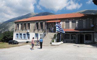 Το μουσείο βρίσκεται στο παλιό σχολείο (φωτ. ΑΠΕ / ΜΠΕ).