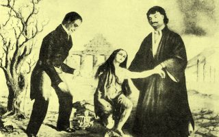 Λιθογραφία αγνώστου με τον Aδαμάντιο Kοραή και τον Pήγα Bελεστινλή, μεγάλους διαφωτιστές του Γένους, να βοηθούν την Eλλάδα να αναλάβει.