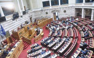 Σαφείς αποστάσεις από την ένσταση αντισυνταγματικότητας που κατέθεσε ο ΣΥΡΙΖΑ επί του νομοσχεδίου κράτησαν ΚΙΝΑΛ και ΜέΡΑ25 (φωτ. INTIME NEWS).