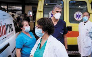 H χθεσινή ημέρα κύλησε ομαλά, χωρίς να σημειωθούν μη διαχειρίσιμα προβλήματα στη λειτουργία των κλινικών τμημάτων των νοσοκομείων, σύμφωνα με όσα ανέφεραν στην «Κ» υψηλόβαθμα στελέχη του υπουργείου Υγείας (φωτ. A.P. Photo / Thanassis Stavrakis).