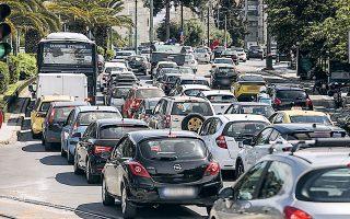 Από 29 Μαΐου έως 29 Αυγούστου στην Αττική πραγματοποιήθηκαν 259 διαδηλώσεις, με την κυκλοφορία των αυτοκινήτων να διακόπτεται στις 37 (φωτ. INTIME NEWS).