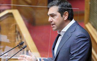 Ο πρόεδρος του ΣΥΡΙΖΑ Αλέξης Τσίπρας, με αφορμή τις αλλαγές στο κυβερνητικό σχήμα, υποστήριξε ότι ο κ. Μητσοτάκης απέδειξε «ότι είναι ένας αδύναμος και ακατάλληλος, για τις δύσκολες ώρες που περνάμε, πρωθυπουργός» (φωτ. INTIME NEWS).