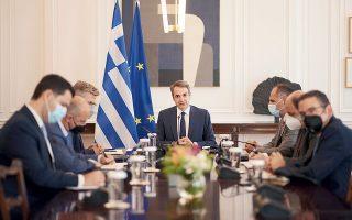Συνεδρίασε χθες υπό την προεδρία του Κυριάκου Μητσοτάκη το υπουργικό συμβούλιο, με τη νέα του σύνθεση (φωτ. INTIME NEWS).
