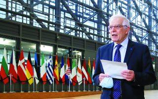 Ο Ζοσέπ Μπορέλ, ύπατος εκπρόσωπος της Ε.Ε. για την Εξωτερική Πολιτική. Φωτ. ASSOCIATED PRESS