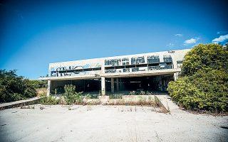 Μεταξύ άλλων κινήσεων, η εταιρεία αναμένει την ολοκλήρωση των διαδικασιών για την ανάπτυξη ενός σύγχρονου επιχειρηματικού πάρκου γραφείων πολυτελείας στο πρώην κτίριο της Kodak στο Μαρούσι (φωτ. AΠΕ).