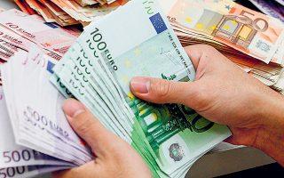 Τα στοιχεία πληθωρισμού της Ευρωζώνης και ο επιθετικός τόνος των δηλώσεων των αξιωματούχων της ΕΚΤ έδωσαν ώθηση στο ευρώ, με την ισοτιμία ευρώ/δολαρίου να φτάνει στο υψηλό μήνα 1,1884 το μεσημέρι της Παρασκευής (φωτ. REUTERS).