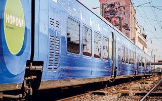 Το ειδικό τρένο «Connecting Europe Express», το οποίο ξεκίνησε το ταξίδι του από την Πορτογαλία, θα κάνει τον γύρo της Ευρώπης στο πλαίσιο του Ευρωπαϊκού Ετους Σιδηροδρόμων 2021.