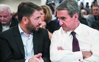 Ο Νίκος Ανδρουλάκης και ο Ανδρέας Λοβέρδος, σε συνεδρίαση της Κεντρικής Πολιτικής Επιτροπής τον Σεπτέμβριο του 2019. Φωτ. ΑΠΕ