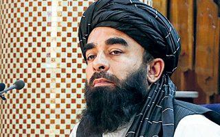 O εκπρόσωπος Τύπου των Ταλιμπάν, Ζαμπιχουλάχ Μουτζαχίντ, στη χθεσινή συνέντευξη Τύπου (φωτ. EPA).