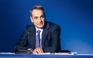 Το πακέτο της Διεθνούς Εκθεσης Θεσσαλονίκης συζητήθηκε χθες σε σύσκεψη υπό τον πρωθυπουργό, στον οποίο παρουσιάστηκαν όλα τα μέτρα κοστολογημένα (φωτ. ΙΝΤΙΜΕ).