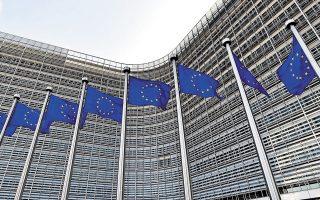 Ο αρμόδιος επίτροπος Προϋπολογισμού, Γιοχάνες Χαν, δήλωσε ότι οι εκδόσεις που προβλέπονται θα μετατρέψουν την Ε.Ε. «στον μεγαλύτερο εκδότη πράσινων ομολόγων στον κόσμο».