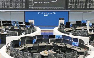 Ο δείκτης DAX στη Φρανκφούρτη ολοκλήρωσε τη χθεσινή συνεδρίαση με πτώση 0,56%.